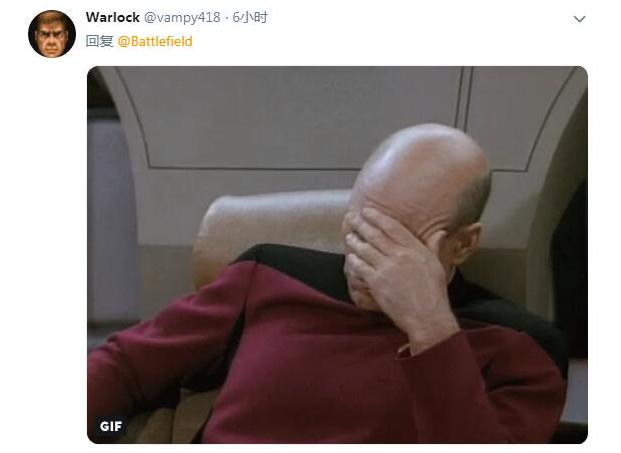 发出了咕咕咕的声音 《战地5》DLC上线前一天宣布延迟